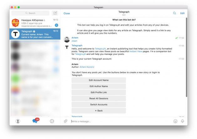 В Telegram появился бот для работы с сервисом публикаций Telegraph