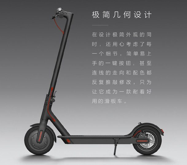 Smart Electric Motor Scooter 1