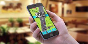 Yield — затягивающий симулятор езды по городу