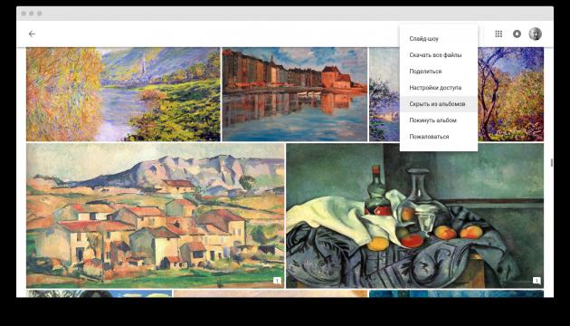 classic Art Wallpapers, обои бесплатно