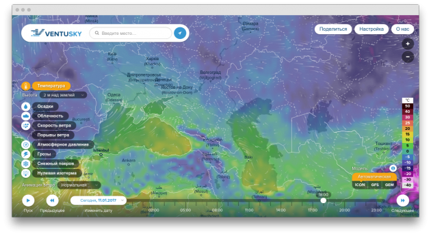 Ventusky: прогноз погоды