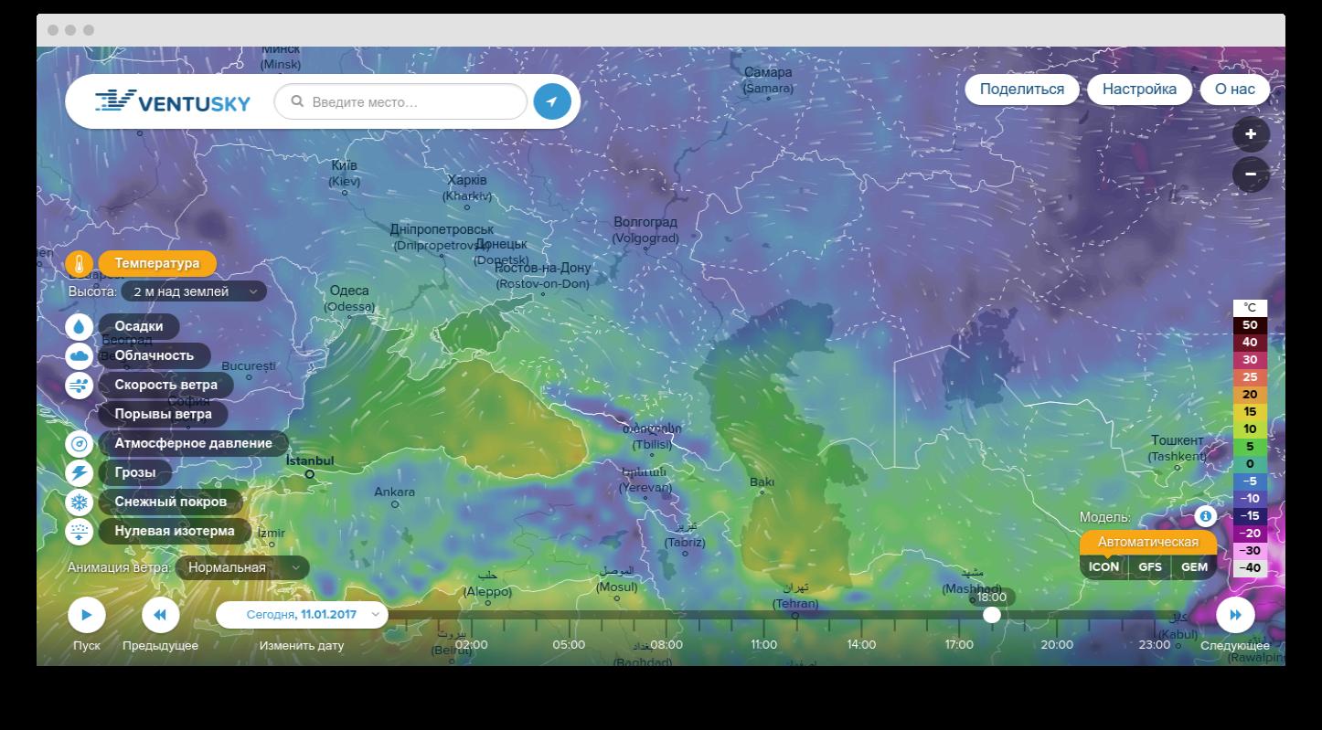 Windyty погода на русском c реальным прогнозом ветра