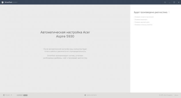 Как установить драйверы на Windows: DriverPack Network