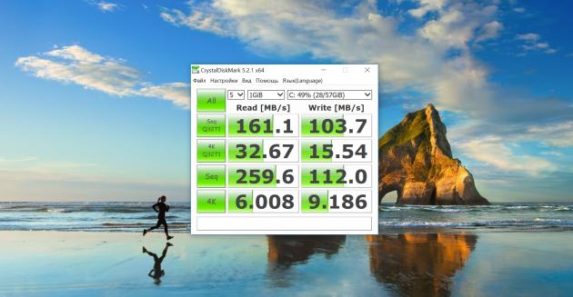 Chuwi LapBook bench disk