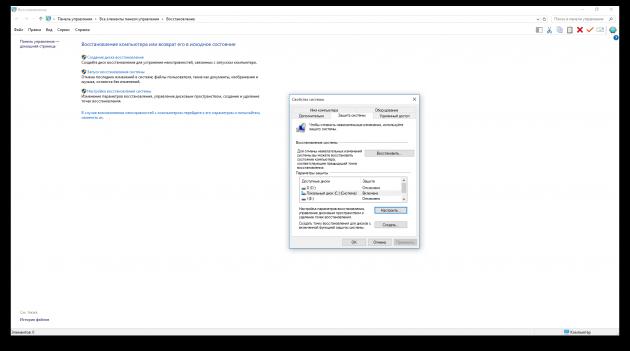 Восстановление Windows: