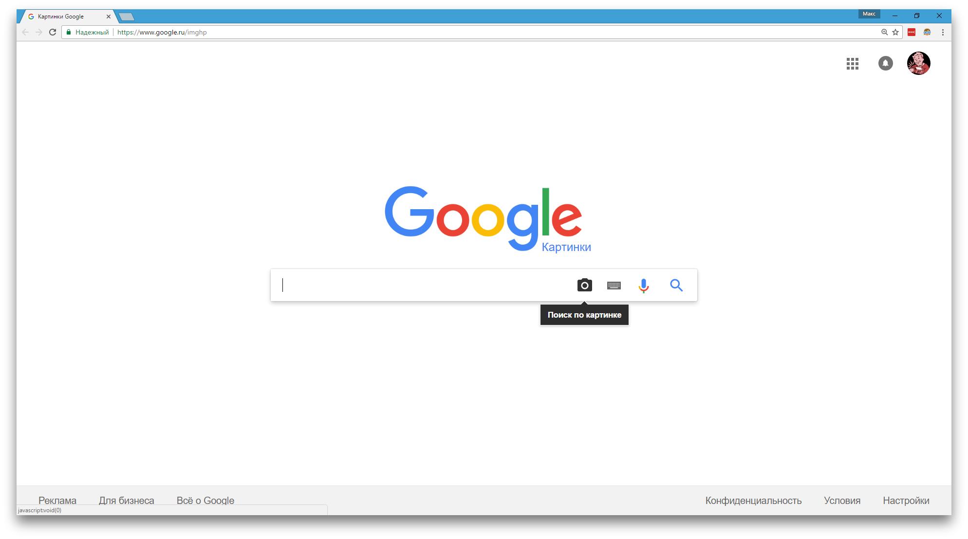 10 полезных сервисов Google, о которых вы могли не знать