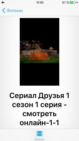 AnyTrans — приложение для загрузки файлов