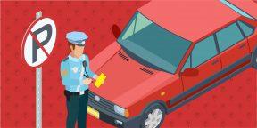 Как наказать недобросовестного водителя