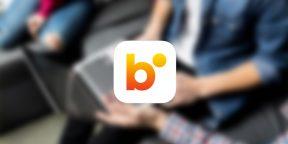 Blizz от TeamViewer — спонтанные конференции без регистрации на любом устройстве
