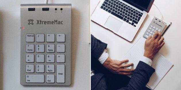 Что подарить на 23 Февраля коллегам: цифровая клавитура