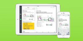 Новый Evernote для iOS: редизайн, быстрое добавление заметок и улучшенная навигация