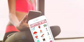 Health Stickers для iOS — мотивирующие стикеры и виджет с показателями активности