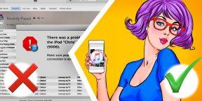 Как исправить ошибку iTunes 9006
