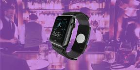 BACtrack Skyn —умный браслет, который подскажет, когда хватит пить