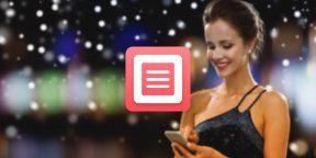 Life Calendar —визуальный трекер жизни для Android и iOS