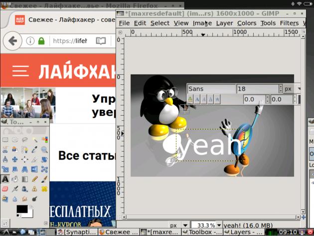 Графический редактор в Linux