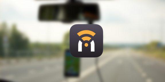 Nexar для Android и iOS — видеорегистратор, который предупреждает об опасности