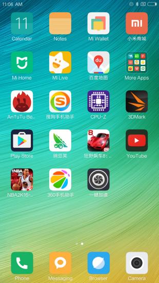 Xiaomi Mi Mix: операционная система