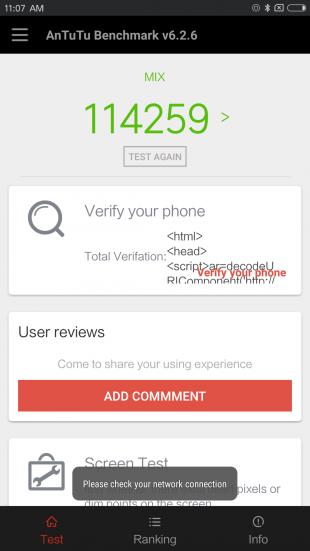 Xiaomi Mi Mix: производительность