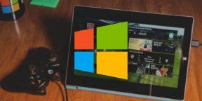 Простой способ увеличить производительность Windows 10 в компьютерных играх