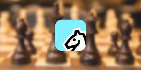 Really Bad Chess — безумные шахматы со случайными наборами фигур