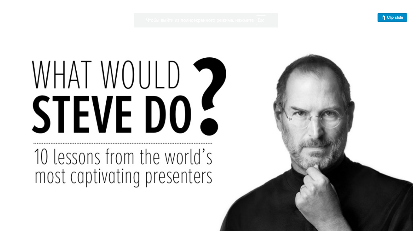 how did steve jobs impact the world