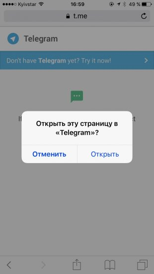боты Telegram: Telepaper