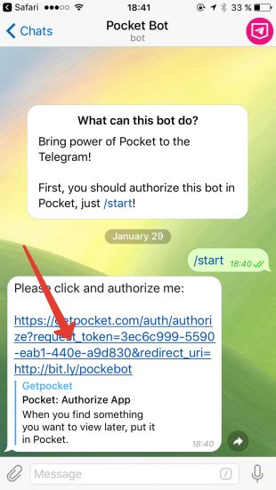 боты Telegram: Pocket Bot