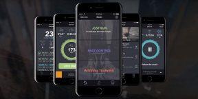 Weav Run для iOS — музыкальное приложение, которое подстраивается под ритм бега