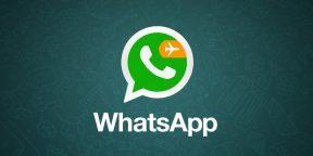 WhatsApp получил офлайн-режим, менеджер памяти и возможность отправки до 30медиафайлов разом