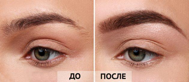 Фото бровей до и после