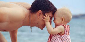 4 вещи, о которых должен помнить будущий отец