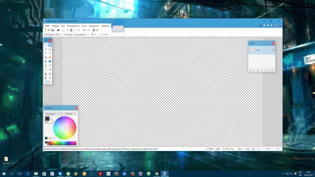Бесплатные программы для Windows: Paint.NET