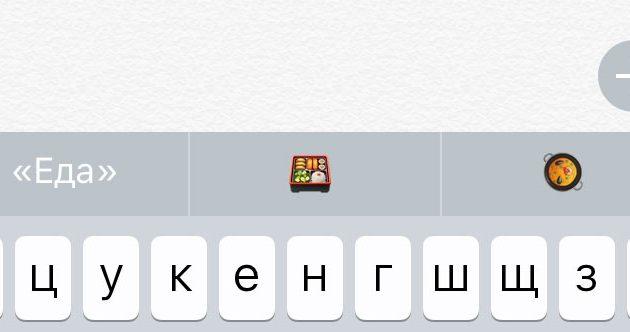 iOS, инструкции, iPhone