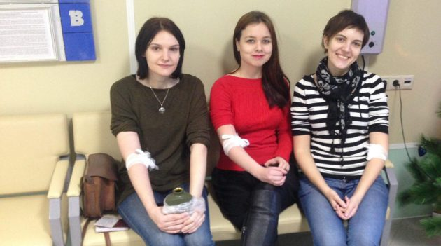Хочу стать донором крови