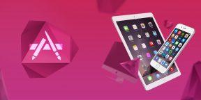 Бесплатные приложения и скидки в App Store 7 февраля
