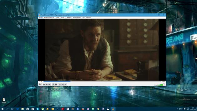 Бесплатные программы для Windows: VLC