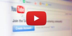 Как получать уведомления о появлении новых YouTube-видео на интересующую вас тему