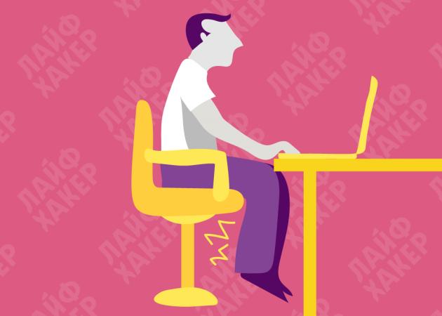 Как сидеть за компьютером, чтобы ничего не болело