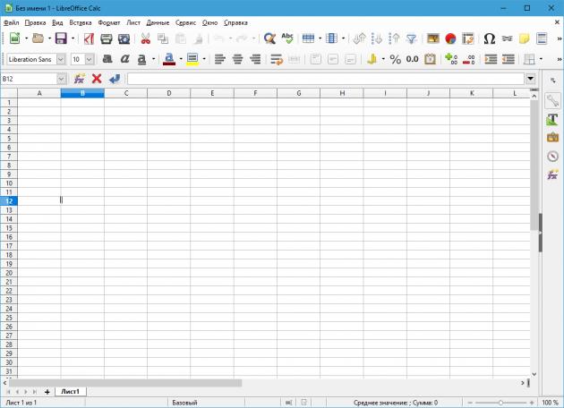 бесплатные программы для Windows: LibreOffice