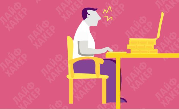 Как сидеть за компьютером: ноутбук как монитор