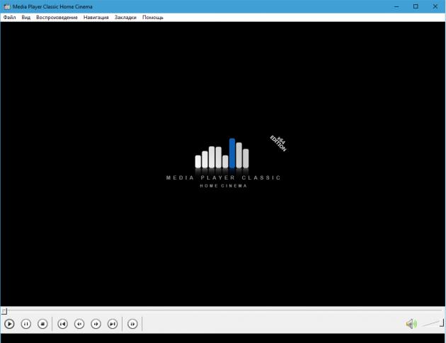 бесплатные программы для Windows: MPC