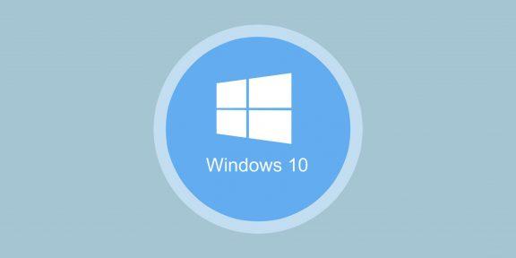 Восстановление Windows 10: что сделать, чтобы всё удалось
