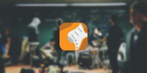 MUSbooking — первое в России приложение для бронирования музыкальных услуг