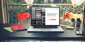 33 лучших онлайн-конструктора сайтов, презентаций, визиток и многого другого