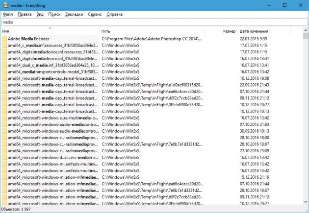 бесплатные программы для Windows: Everything
