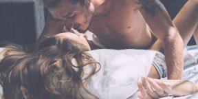 Почему нужно заниматься любовью, даже когда у вас нет настроения