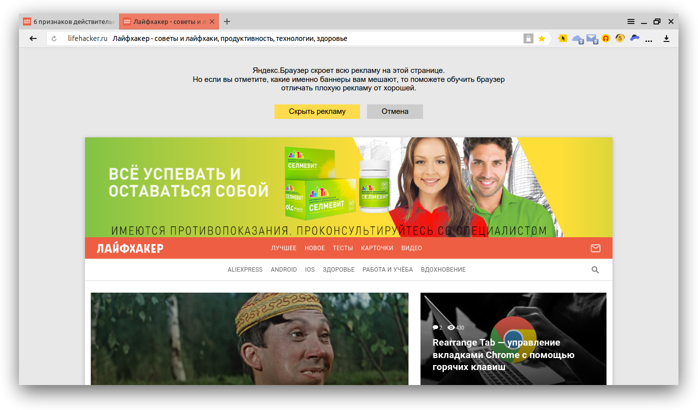 Реклама гугл хром антон гончаров настройка яндекс директ дешево