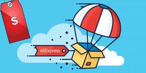 С 7 февраля доставка с AliExpress подорожает