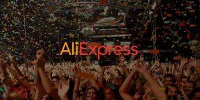 Что такое «Клуб AliExpress» и какие привилегии он даёт
